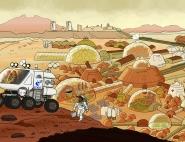 Une ville martienne