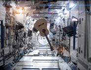 L'espace fête la musique
